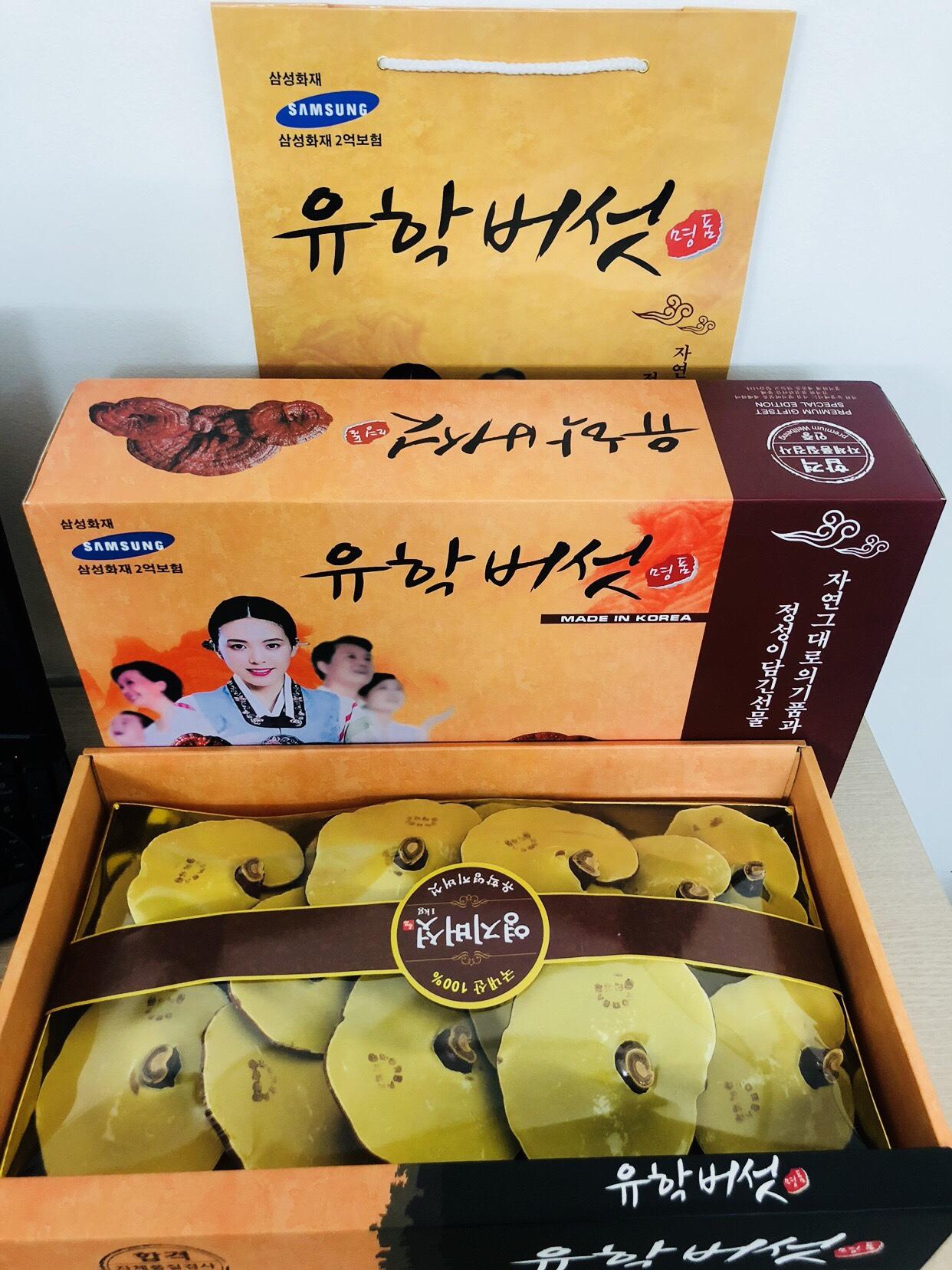 Nấm-linh-chi-Hàn-Quốc-thượng-hạng-hộp-quà-tặng-1kg3
